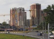Київська нерухомість