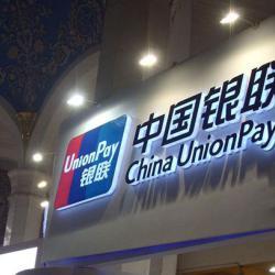 Chiness Union Pay