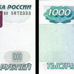 рублі